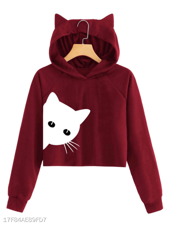 https://www.berrylook.com/en/Products/hooded-animal-prints-hoodie-221314.html?color=red