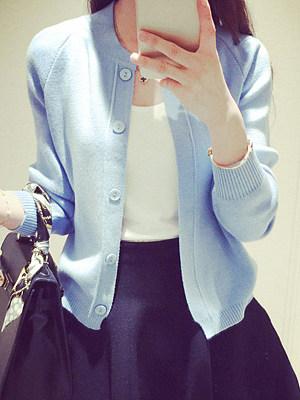 Single Breasted Plain Long Sleeve Cardigans