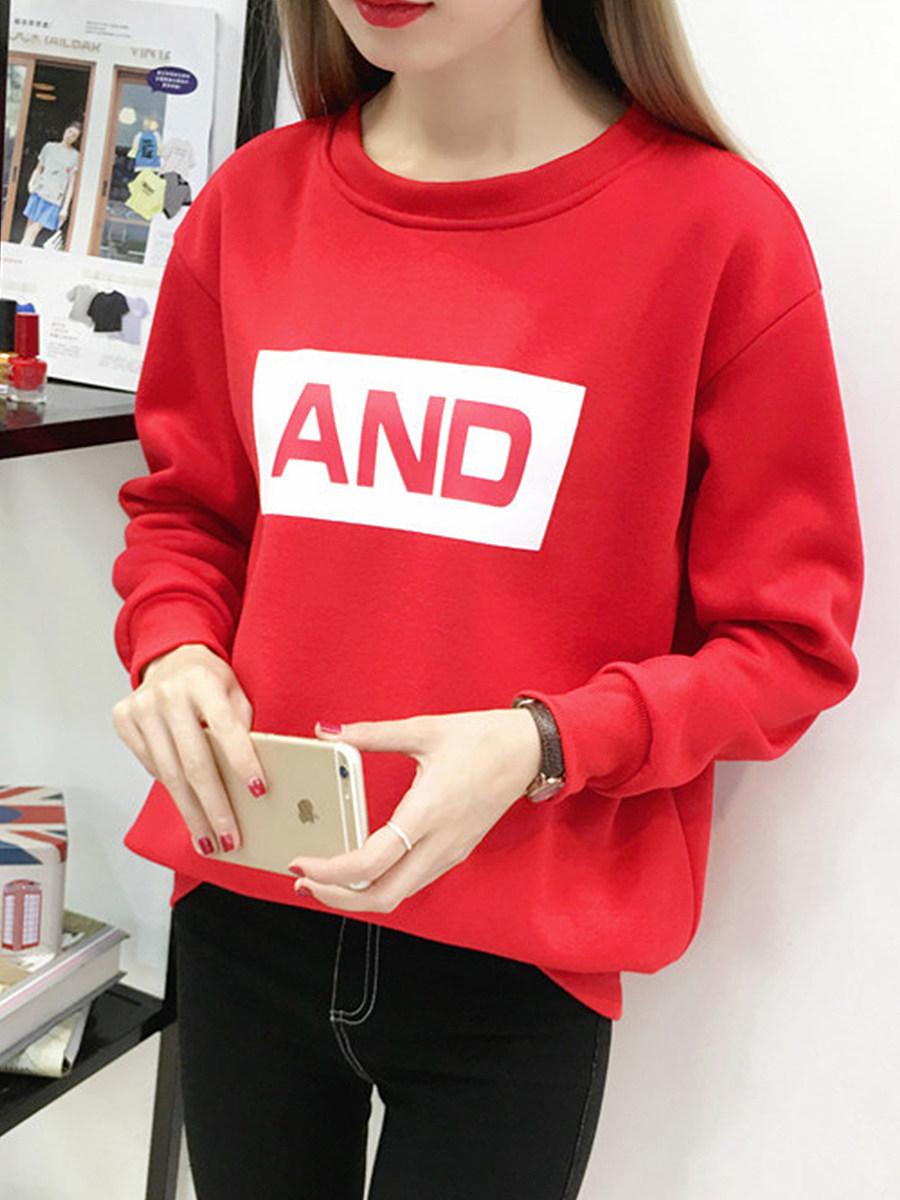Stylish Loose-Printed Round Neck Sweater