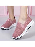 Women's  Comfortable Sneakers