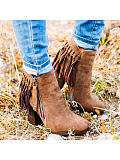 Image of Frosted round toe fringed ankle boots