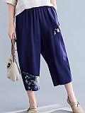 Image of Fashion print stitching casual loose wide-leg pants